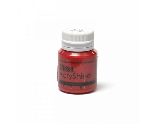 Акриловая краска LuxShine арт.LX.G5V20 Малиновый 20мл