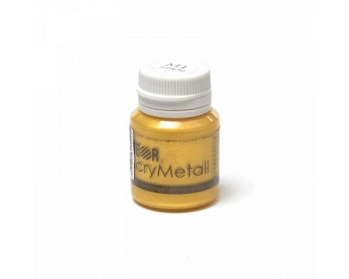 Акриловая краска LuxMetallic арт.LX.M1V20 Золото светлое 20мл