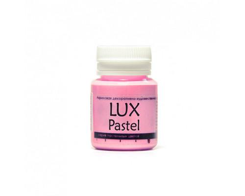 Акриловая краска LuxPastel арт.LX.A18V20 Малиновый пастельный 20мл