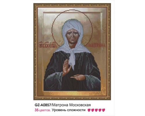 Картина стразами Матрона Московская