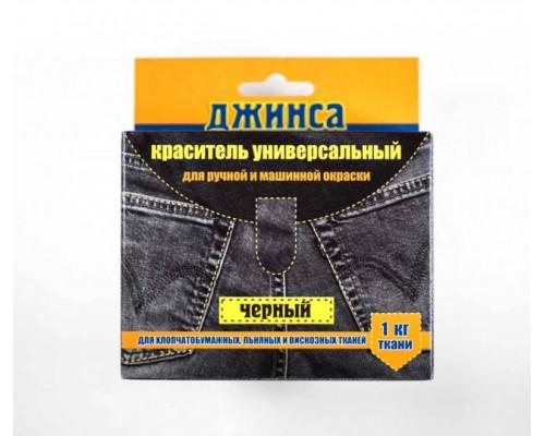 """Краситель """"Джинса"""" для ткани, черный Технохим ООО"""
