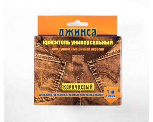 """Краситель """"Джинса"""" для ткани, коричневый Технохим ООО"""