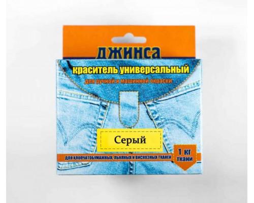 """Краситель """"Джинса"""" для ткани, серый Технохим ООО"""