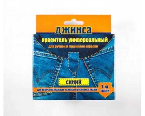 """Краситель """"Джинса"""" для ткани, синий Технохим ООО"""