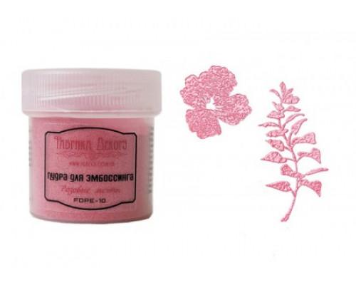 Пудра для эмбоссинга, цвет Розовые мечты