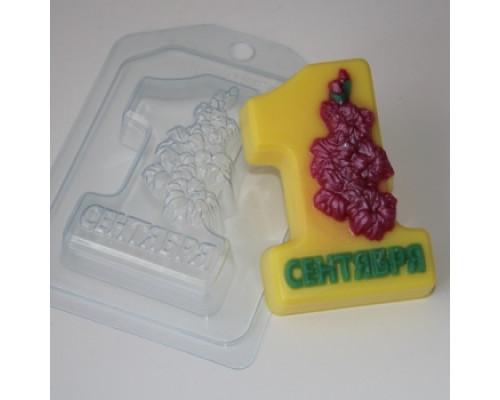 Форма для мыла пластиковая, 1 Сентября - Гладиолус
