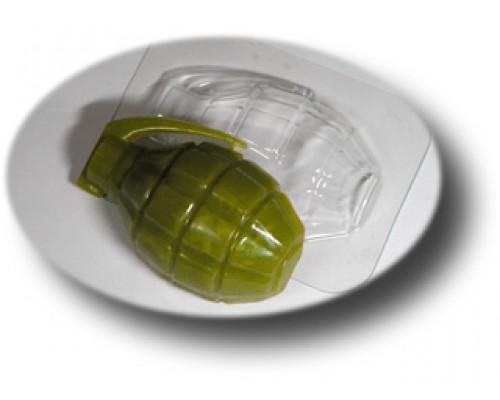 Форма для мыла пластиковая, Лимонка