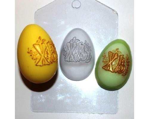 Форма для мыла пластиковая, Яйцо ХВ