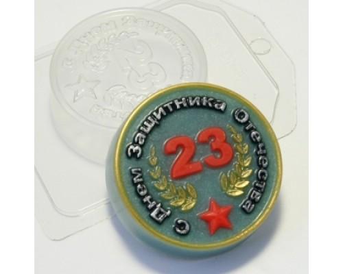 Форма для мыла пластиковая, 23 февраля - С днем защитника