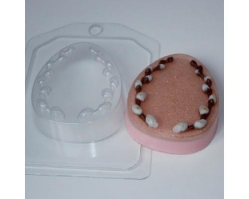 Форма для мыла пластиковая, Яйцо плоское с вербой