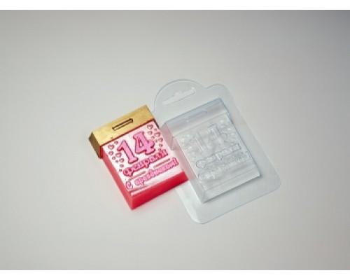 Форма для мыла пластиковая, Календарь 14 февраля