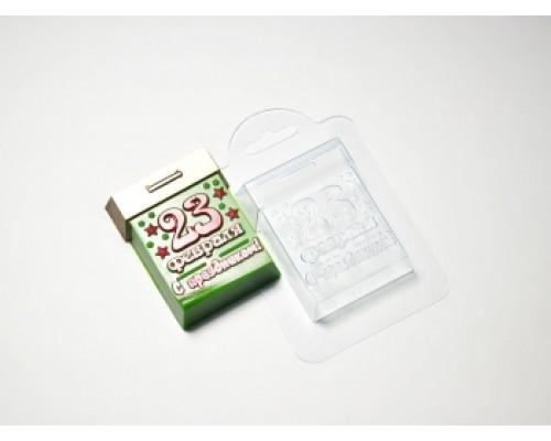 Форма для мыла пластиковая, Календарь 23 февраля