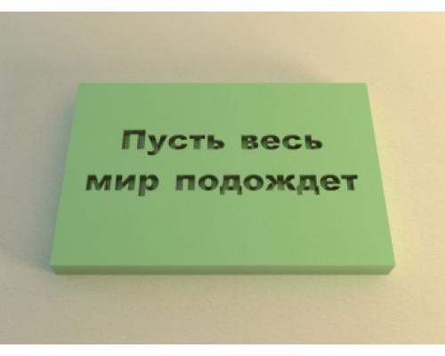 Штамп силиконовый № 12, 4*6 см
