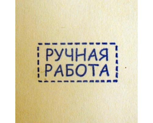 Штамп силиконовый № 175, Ручная работа