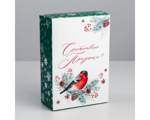 Коробка складная «Счастливого праздника», 16 × 23 × 7.5 см