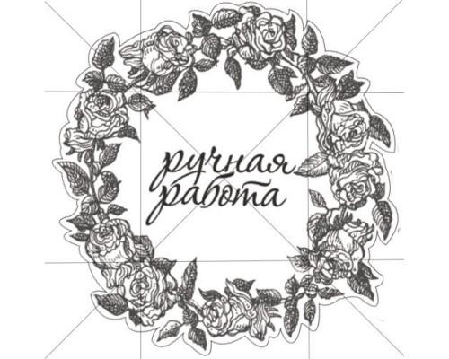Наклейка Венок Розы К0005 ЧБ