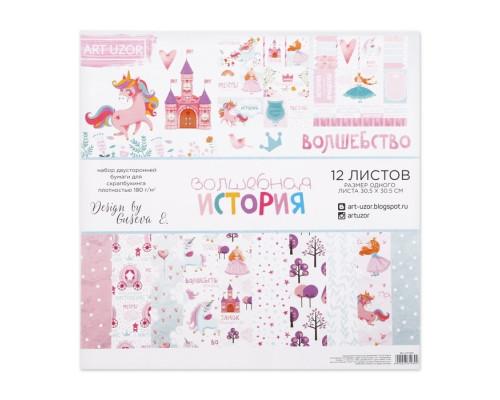 Набор бумаги для скрапбукинга «Волшебная история», 12 листов 30,5 × 30,5 см, 180 г/м