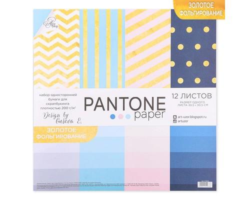 Набор бумаги для скрапбукинга с фольгированием Pantone paper, 12 листов 30,5 х 30,5 см, 200 г/м.