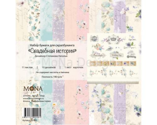 Набор бумаги Свадебная история, 11 листов, 30*30см