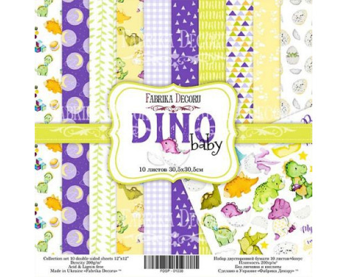 "Набор бумаги ""Dino Baby"", 30*30см, 10 листов"