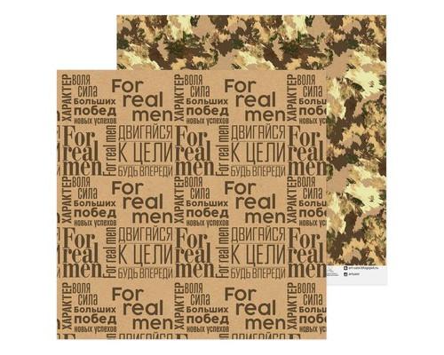Бумага для скрапбукинга For real Man, 30,5 х 30,5 см