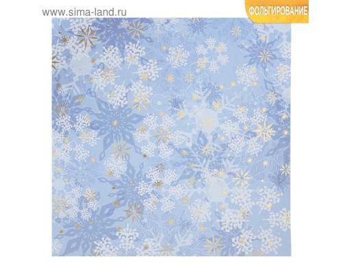 Бумага для скрапбукинга с фольгированием «Морозные узоры», 30,5 × 30,5 см, 250г/м