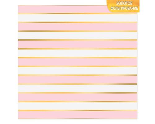 Бумага в листах «Розовые полосы», 10 листов 30,5 х 30,5 см, 180 г/м
