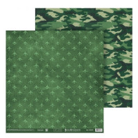 Бумага для скрапбукинга «Только вперёд!», 30.5 × 32 см, 180 г/м