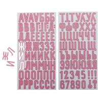 Чипборд‒алфавит на клеевой основе «Колыбельная на ночь», 14 × 27.5 см