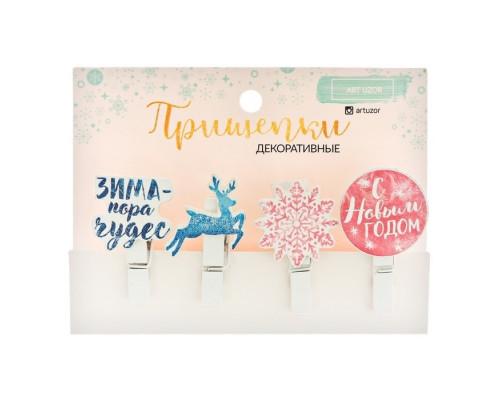 Прищепки новогодние в наборе «Зимняя романтика», 11 × 11 см