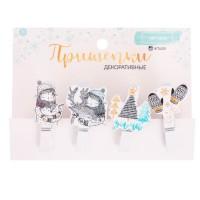 Прищепки новогодние в наборе «Тёплые объятия», 11 × 11 см