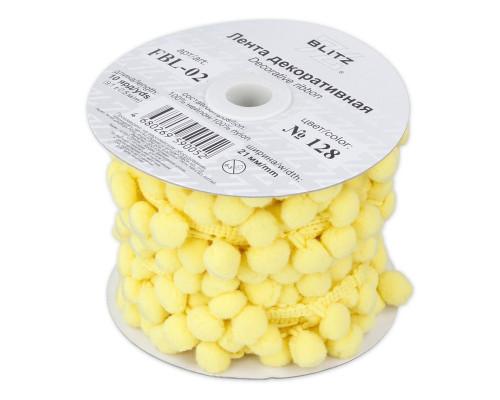 Лента с помпонами, цвет желтый, 1 метр, FBL-02-128