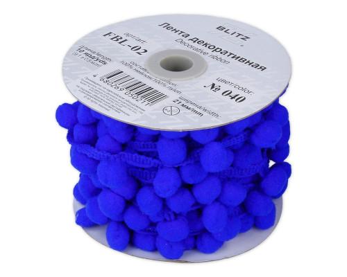 Лента с помпонами, цвет синий, 1 метр, FBL-02-040
