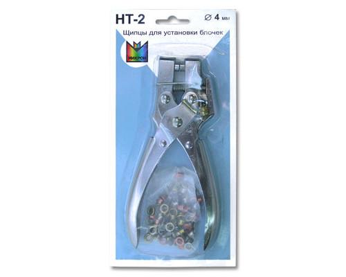"""Щипцы для установки блочек """"Micron"""" HT-2 с блочками"""