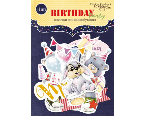 Набор высечек для скрапбукинга 41шт Birthday Party