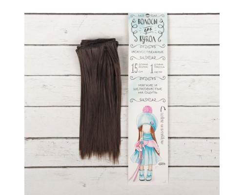 Волосы - тресс для кукол «Прямые» длина волос: 15 см, цвет № 10