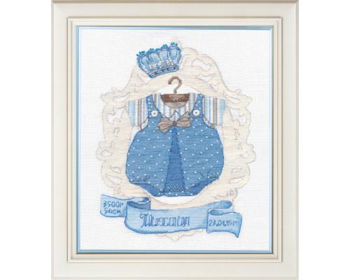 """Набор для вышивки крестом """"Маленький принц"""""""